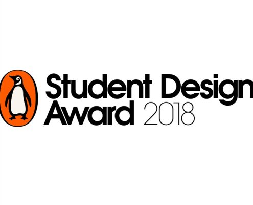 student-design-award-800px